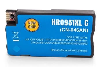 RH-951CXL
